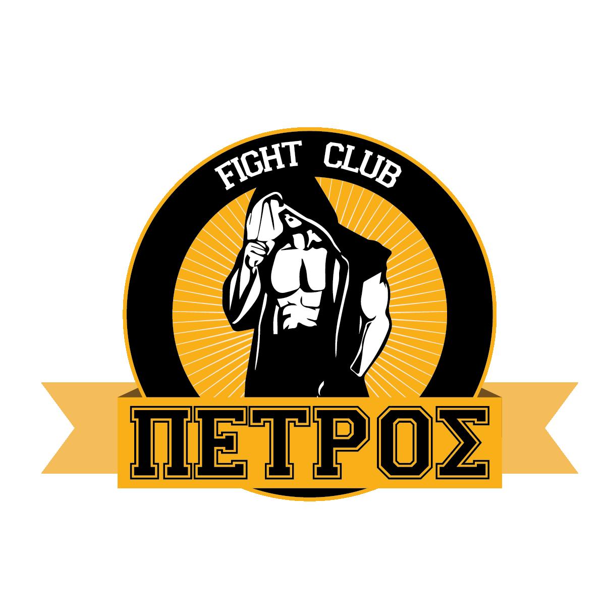 Kik boks klub Petros